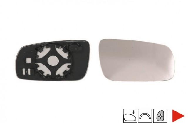 glace support r troviseur droit grande coque oem 1u1857522c. Black Bedroom Furniture Sets. Home Design Ideas