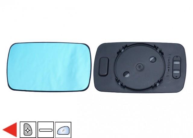 Accéder à la pièce Glace bleue + support rétroviseur gauche