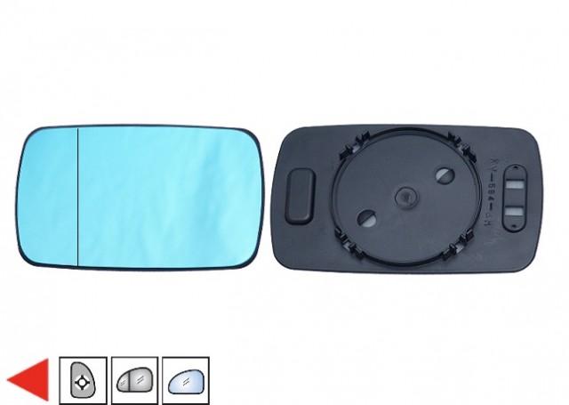 Accéder à la pièce Glace bleue + support rétroviseur gauche [grand angle]