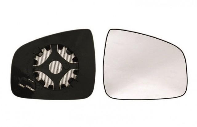 glace support r troviseur gauche chauffant dacia logan i pick up du 01 2009 au 10 2012 oem. Black Bedroom Furniture Sets. Home Design Ideas