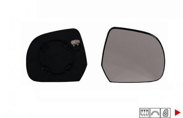 glace support r troviseur droit chauffant dacia lodgy depuis le 01 2012 oem 963657229r. Black Bedroom Furniture Sets. Home Design Ideas