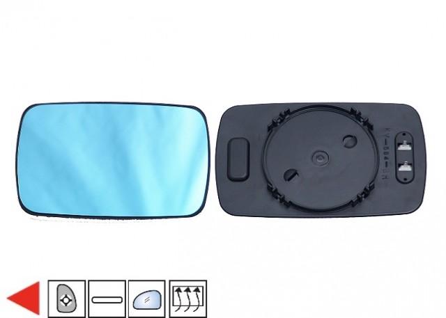 Accéder à la pièce Glace + support rétroviseur gauche, chauffant