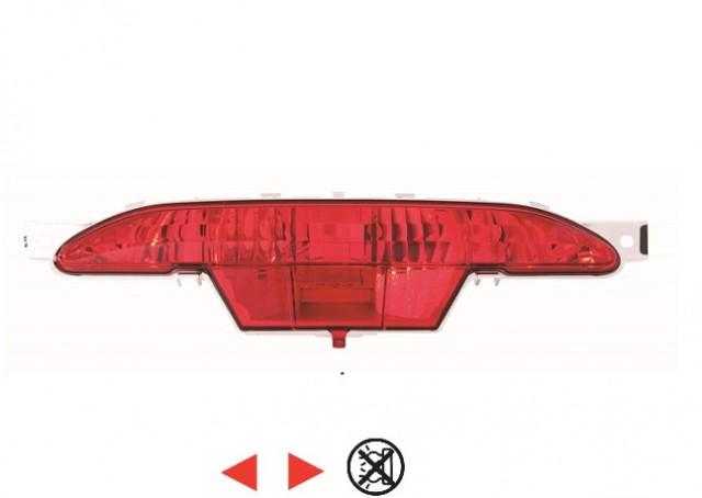 Accéder à la pièce Feu arrière central antibrouillard 3/5 ptes
