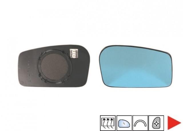 Accéder à la pièce Glace bleue + support rétroviseur droit chauffant