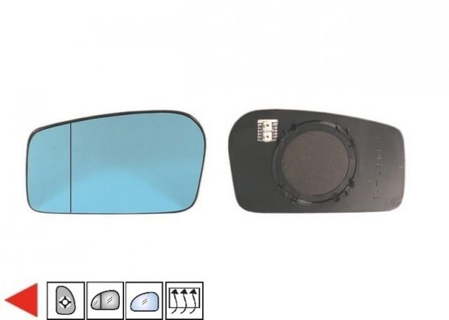 Accéder à la pièce Glace bleue + support rétroviseur gauche chauffant [grand angle]