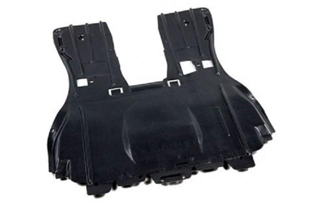 Accéder à la pièce Cache sous moteur 4ptes (essence et 2L diesel) - coupé (2L essence)