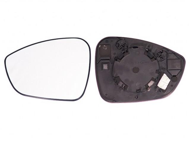 Accéder à la pièce Glace + support rétroviseur gauche chauffant
