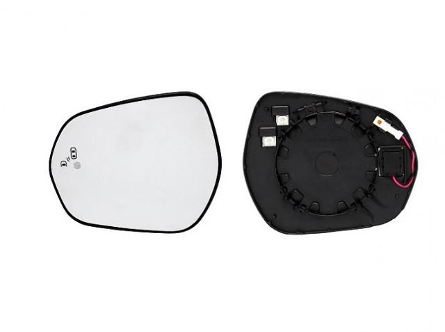 Accéder à la pièce Glace + support rétroviseur droit chauffant (side)