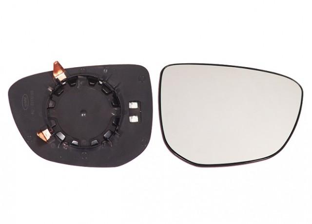 Accéder à la pièce Glace + support rétroviseur droit chauffant